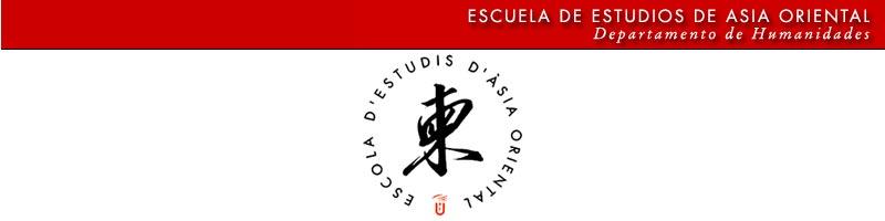 Escuela de Estudios de Asia Oriental