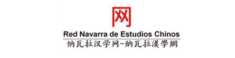 Red Navarra de Estudios Chinos