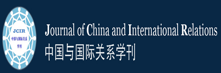 revista-cientifica-en-ingles-sobre-china-Journal-of-china-and-international-relations