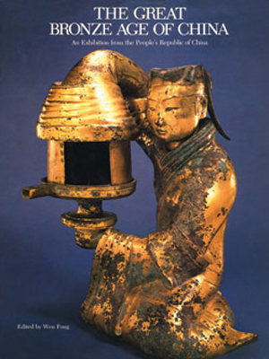 arte-chino-The-Great-Bronze-Age-of-China