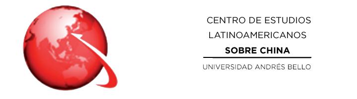 centros-de-investigacion-latinoamericanos-sobre-China-centro-de-estudios-latinoamericanos-sobre-China