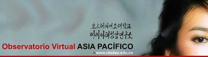 centros-de-investigacion-latinoamericanos-sobre-China-observatorio-virtual-asia-pacifico