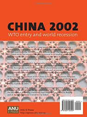China-2002-WTO-entry-and-world-recession-Economía china