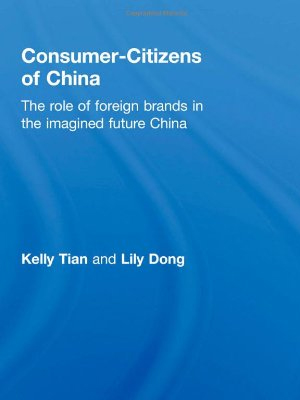 Consumer-Citizens-of-China-The-Role-of-Foreign-Brands-in-the-Imagined-Future-China-economía-china