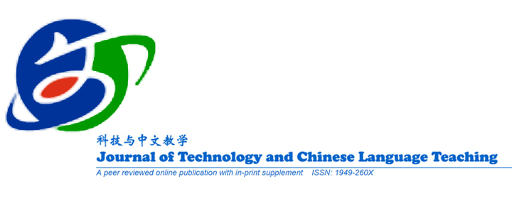 Journal-of-Technology-and-Chinese-Language-Teaching