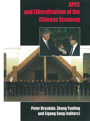 apec-and-liberlisation-of-the-chinese-economy-Economía china