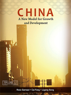 the rise of chinas economic growth essay China's spectacular economic growth-averaging 8% or more annually over the  past two decades-has produced an impressive increase in the.