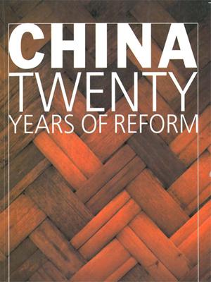 china-twenty-years-of-reform-economía-china