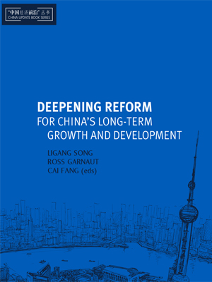 deepening-reform-for-china-long-term-economía-china