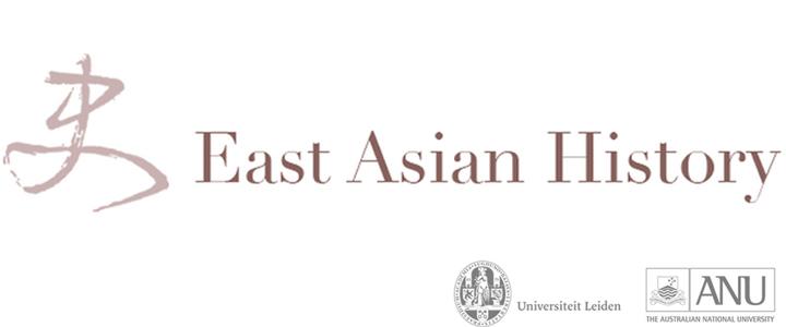 east-asian-studies