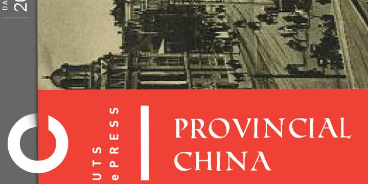 revistas-cientificas-en-ingles-sobre-china-4-provincial-china