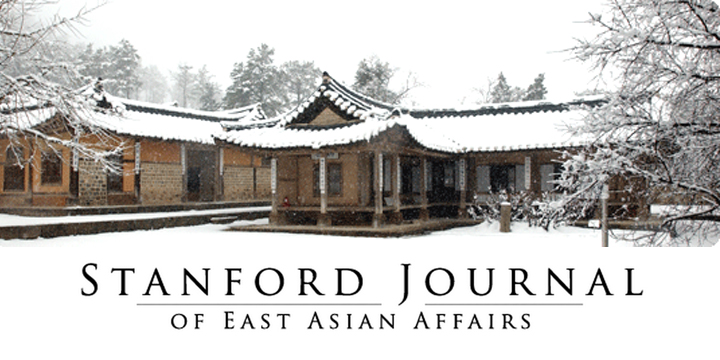 revistas-cientificas-en-ingles-sobre-china-4-stanford-journal-of-east-asian-affairs