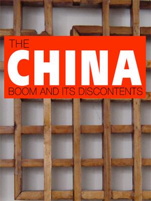 the-china-boom-Economía china