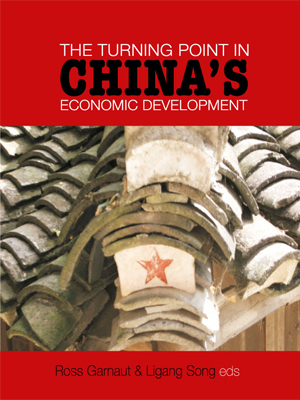the-turning-point-in-china-Economía china