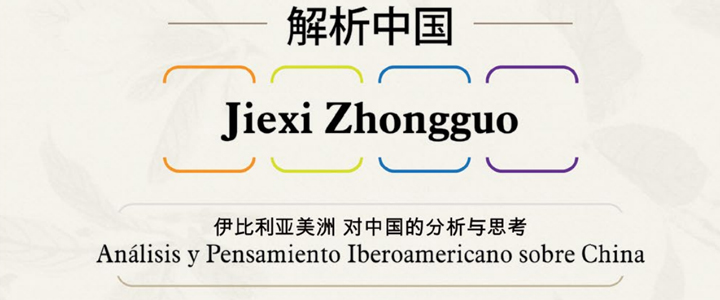 jiexi-zhongguo-revistas-cientifícas-en-español-sobre-china