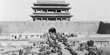 chino4-cursos-en-abierto-sobre-china