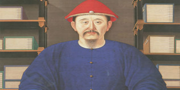 clasicos-china-cursos-en-abierto-sobre-china