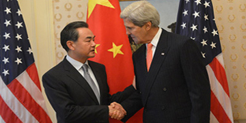 politica-exterior-china-2-cursos-en-abierto-sobre-china