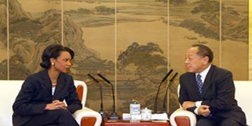 politica-exterior-china-cursos-en-abierto-sobre-china