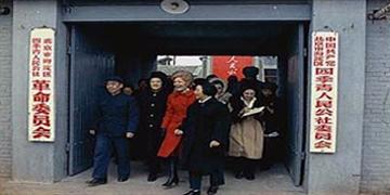 politica-y-gobierno-china-cursos-en-abierto-sobre-china