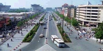 reforma-y-politica-china-en-abierto-sobre-china