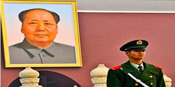 relaciones-internacionales-china-cursos-en-abierto-sobre-china