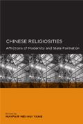 chinese-religiosites