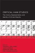 han-studies