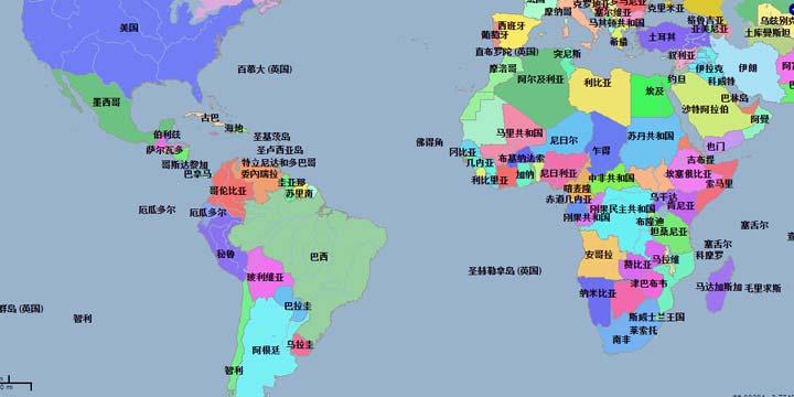 Geacron en chino