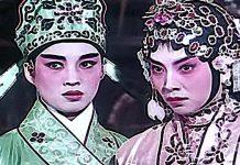 Dos hermanas de escena (1965)