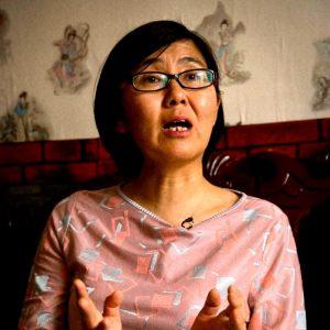 Wang-Yu