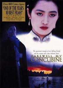 adios-a-mi-concubina-1993