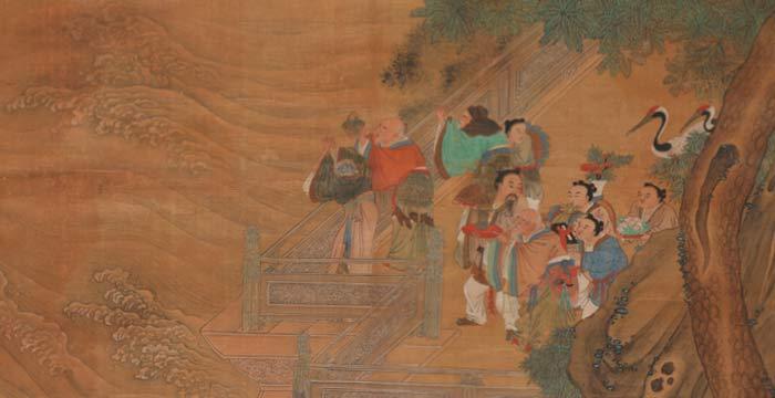 Offerings for the Dragon (arte chino en SAM)