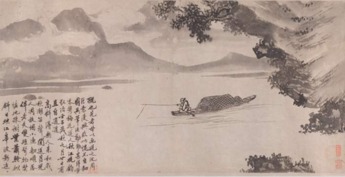 Solitary Angler on an Autumn River (1492) (arte chino en SAM)