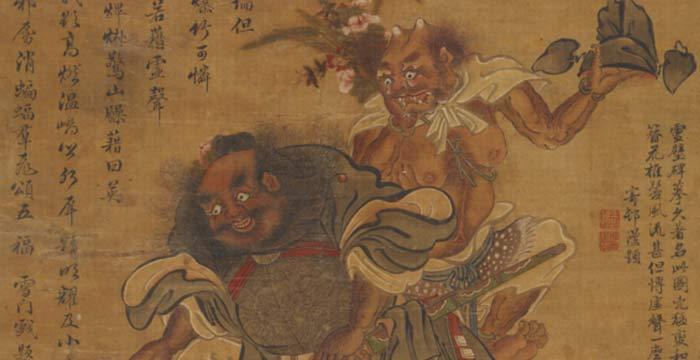 Portrait of Zhong Kui (S.XVIII) (arte chino en SAM)