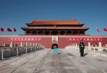 Curso Política china (Parte 2): China y el Mundo