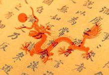 Curso chino mandarín básico