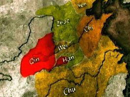 La Historia Antigua de China: Del 238 AC al 221 AC (3)