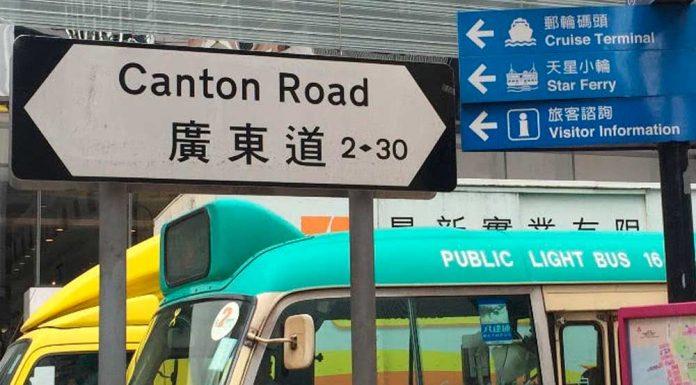 Sobre el cantonés y su situación actual