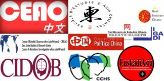 Centros de Investigación españoles sobre China
