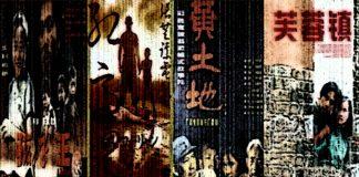 Cine chino: 15 películas de la década de 1980