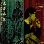 Cine chino: 16 películas de la década de 1990