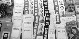 fotografías sobre china