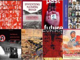 Bibliografía Arte en China