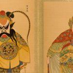 China en la Biblioteca Digital Mundial