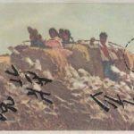 La Gran Burla Pictórica de Li Tse-hao