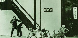 El Romance de un Vendedor de Frutas (1922)