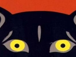 Heibao 黑豹 Black Panther (1992)