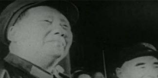 China, 25 años es una revolución (1974)