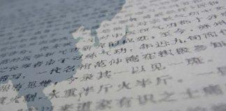 Libros sobre China en eScholarship